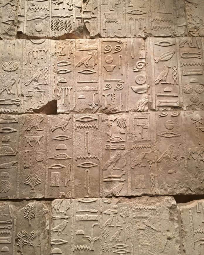 piercing Nefertiti