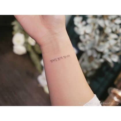tatuaggi scritte giapponesi