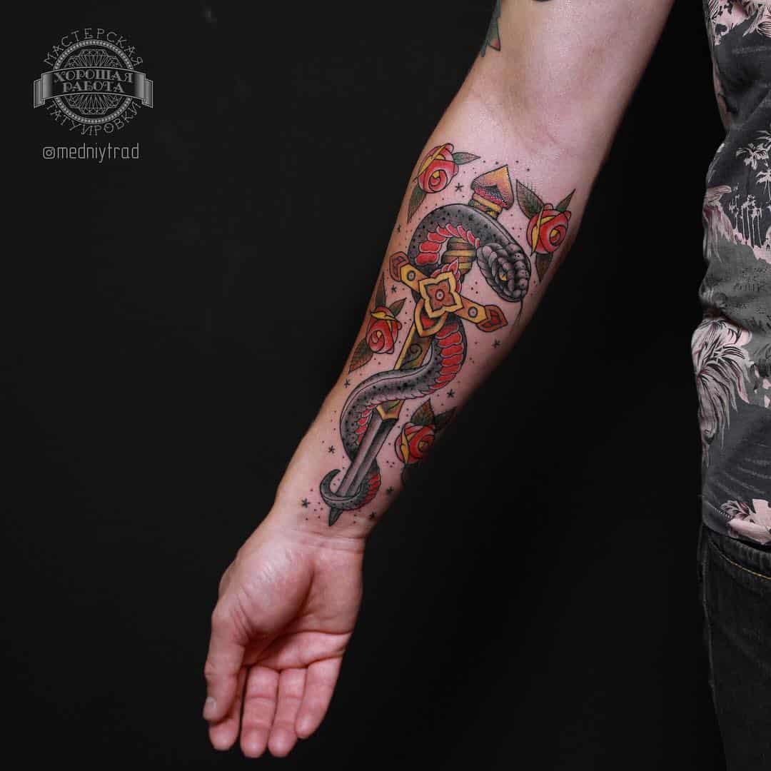 tattoo pugnale by @medniytrad