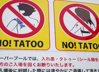 Il Tatuaggio in Giappone oggi